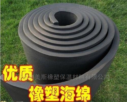 橡塑海绵板厂家_20mm橡塑保温板