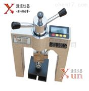 SW-MJ5型隔热保温材料铆钉拉拔检测仪