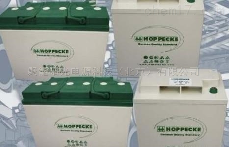 聚能阳光电源科技(北京)有限公司