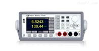 IT5102EIT5102E 電池內阻測試儀