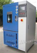 江苏臭氧老化试验箱手动和自动调节浓度