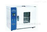 101-4HA101-4HA强制对流干燥箱--厂家报价