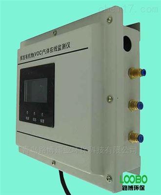 LB-PT烟草行业挥发有机物(VOC)气体在线监测仪