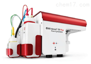 Accuri C6流式细胞仪