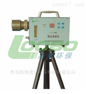IFC-2型金属外壳坚固耐用防爆粉尘采样仪