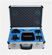 JCY-1000A防窃电型智能远程用电稽查仪