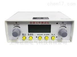 LYYM-B型压敏电阻测试仪生产厂家