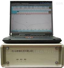 LYRB-D变压器绕组变形测试仪生产厂家