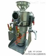 台湾水冷式桌上型超微粉碎机RT-UF26W