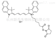 Cyanine5.5 NHS ester cy5.5酯 光谱特性