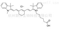 Cyanine7 carboxylic acid近红外荧光染料