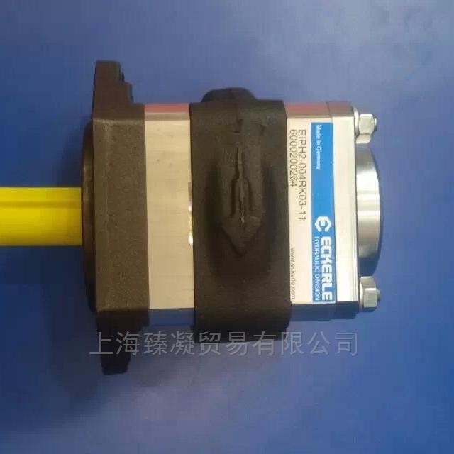 现货EIPH3-040RK23艾可勒ECKERLE齿轮泵
