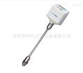S401热式流量传感器