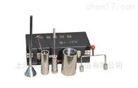 XD-1手动土壤相对密度仪--上海雷韵仪器
