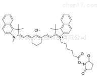 Cyanine7.5 NHS ester cy荧光染料 活体成像