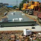 四川省80吨电子地上衡生产厂家