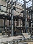 徐州回收二手硫酸铵废水蒸发器