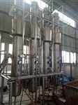 长期回收二手单效外循环蒸发器