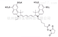Sulfo-Cyanine5.5 NHS ester  水溶脂溶染料