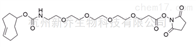 点击化学1621096-79-4 TCO-PEG4-NHS ester标记蛋白