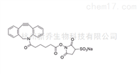 点击化学试剂1400191-52-7 DBCO-Sulfo-NHS ester