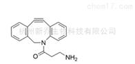 点击化学试剂1255942-06-3 DBCO-Amine DBCO点击化学