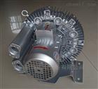 4QB320-OH56-7气环式旋涡风机选型