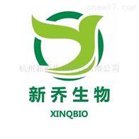 点击化学DBCO-S-S-PEG3-Biotin DBCO点击化学试剂
