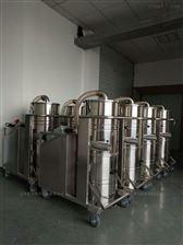 BL-318EX上海防爆工业吸尘器价格