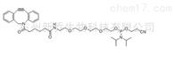 点击化学试剂DBCO-PEG4-Phosphoramidite DBCO点击化学