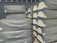 600*1200聚氨酯墙面复合板