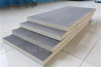 600*1200硬泡聚氨酯复合板价格