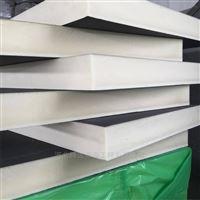 600*1200外墙聚氨酯复合板