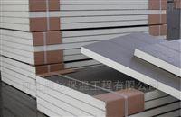 600*1200聚氨酯板