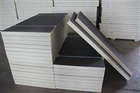 600*1200聚氨酯铝箔复合板