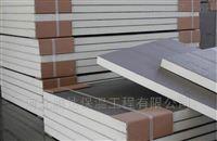 600*1200聚氨酯复合保温板