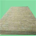 柳州柳北岩棉保温板 憎水岩棉板批发销售