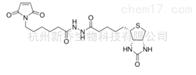 点击化学试剂Biotin-Maleimide生物素马来酰亚胺点击化学