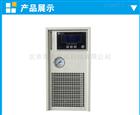 上海知信全封闭型冷却液低温循环机冷水机