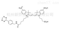 近红外Cy3 Tetrazine 花青素CY3-四嗪荧光染料