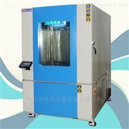 THD-1000PF高低温湿热试验箱温度负60到150度 高雅蓝