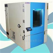 THE-1000PF高低温湿热试验箱温度负70到150度 增强版