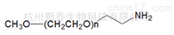 PEG衍生物mPEG-NH2 MW:5000甲氧基聚乙二醇氨基