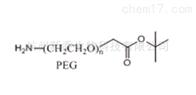 聚乙二醇衍生物NH2-PEG-COOtBu氨基聚乙二醇甲酸叔丁酯2000