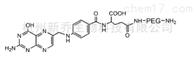 聚乙二醇衍生物NH2-PEG-Folate MW:2000叶酸PEG氨基 纯度高