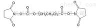 PEG衍生物NHS-PEG-NHS MW:2000活性酯聚乙二醇 高纯