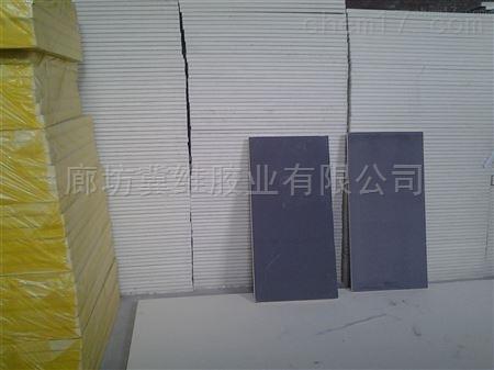 外墙聚氨酯保温板厂家