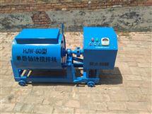 HJW-30/60混凝土砂浆搅拌机,强制式单卧轴实物图