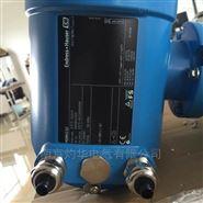 E+H電解質分析儀CPM253-MR0005灼華現貨2個