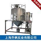 QFN-ZL系列实验型造粒喷雾干燥机